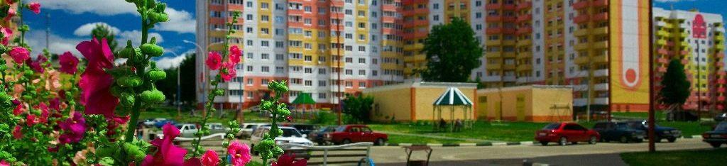Яковлевский район г. Строитель