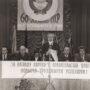 Торжественное собрание работников комбината ЖБИ-3 в честь 60летияСССР