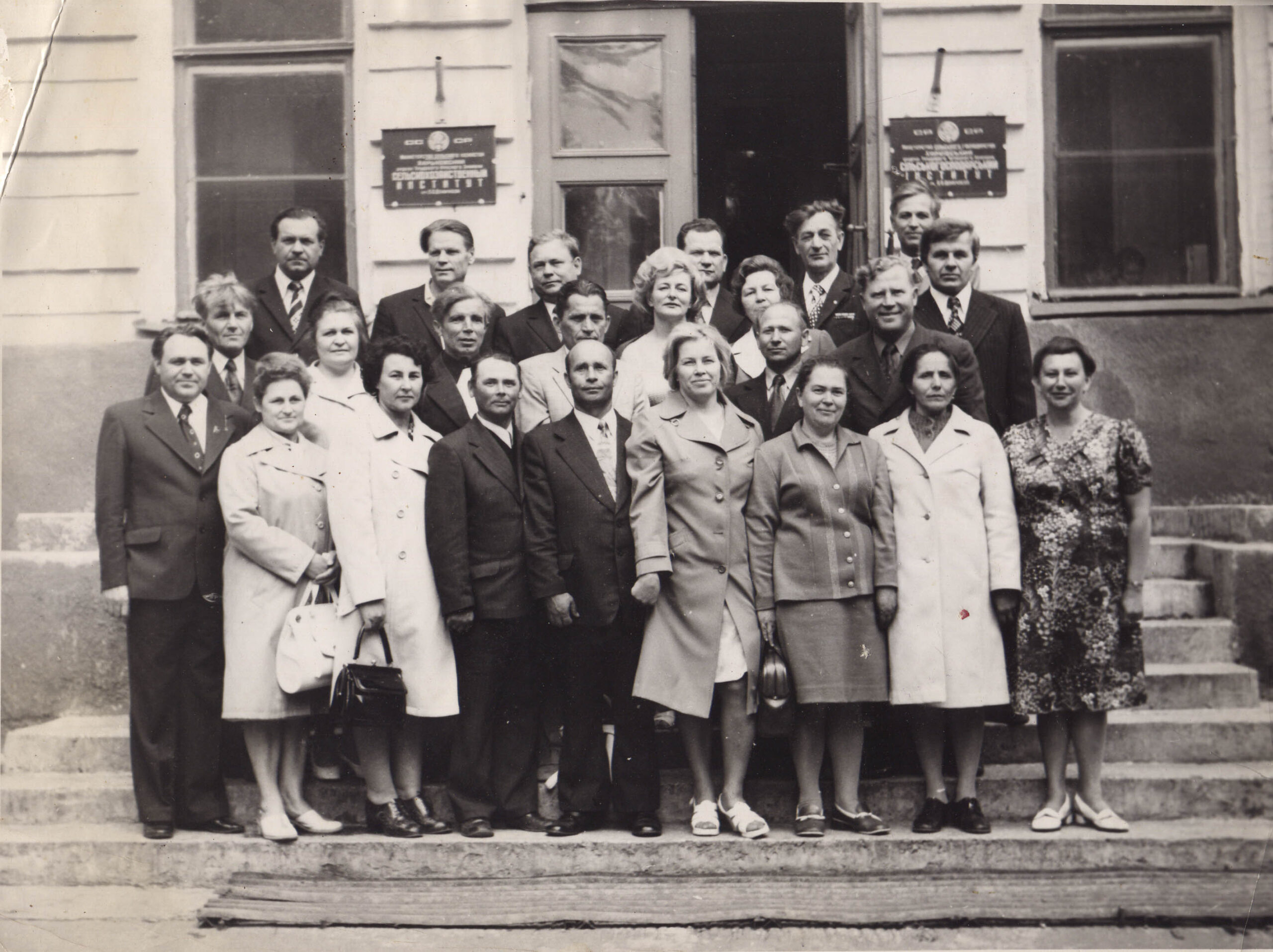 05 немцев-выпуск харков сх инст 1956