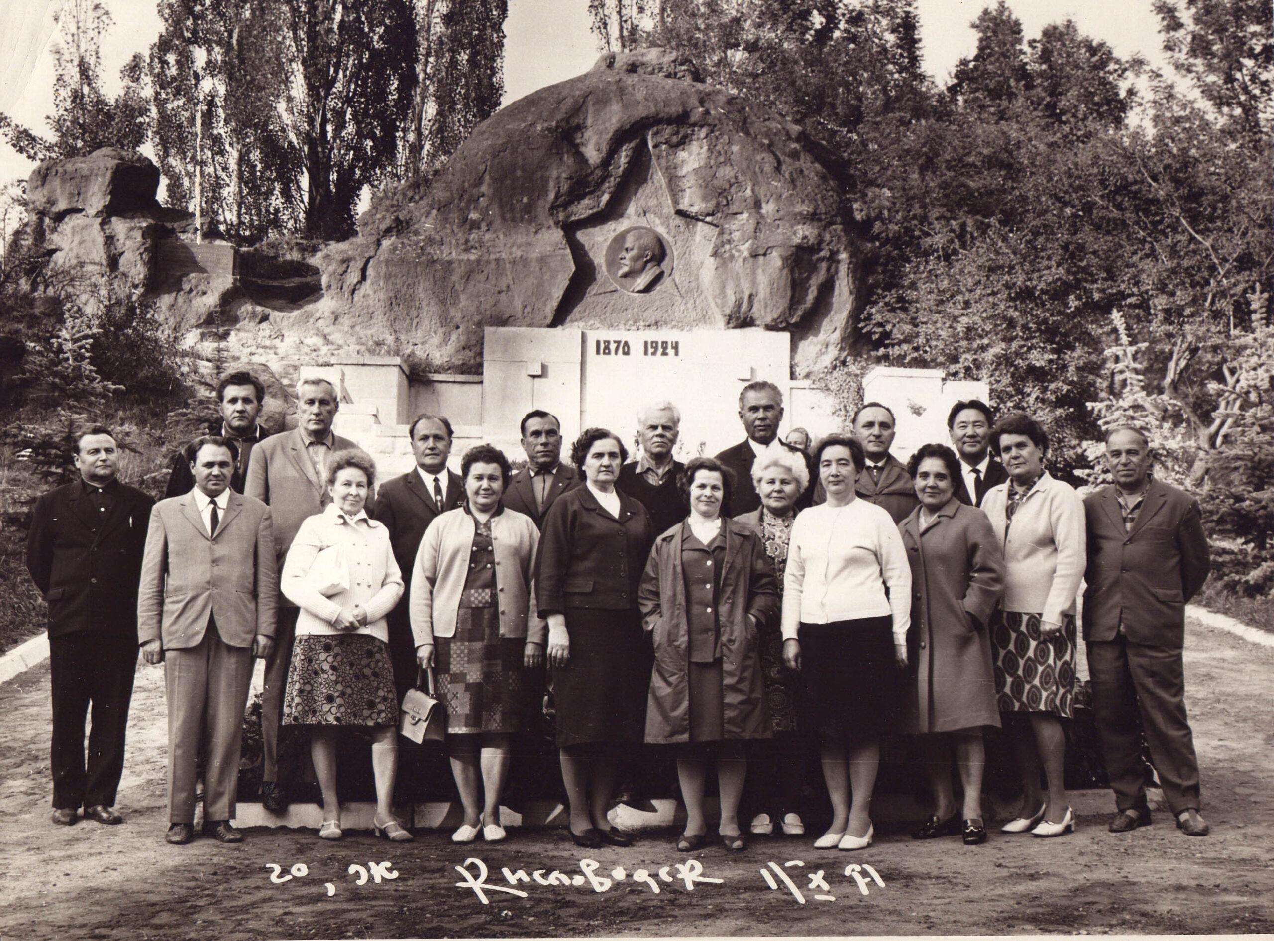 11 немцев-кисловодск-81