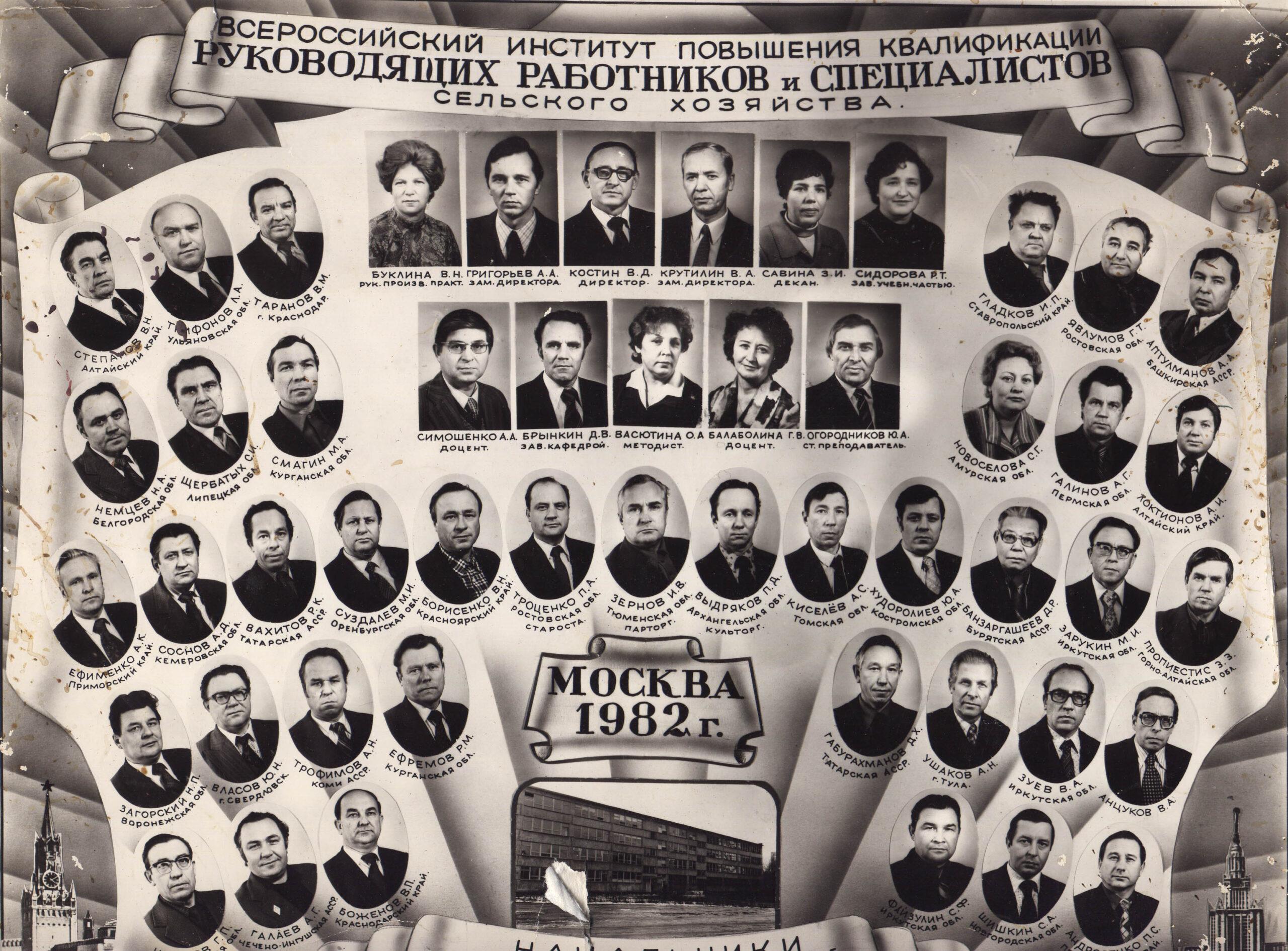 13 немцев1
